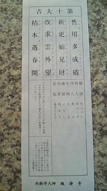 201101021427000.jpg