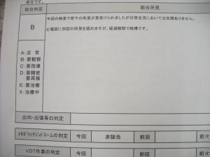 2DSCN8292.jpg