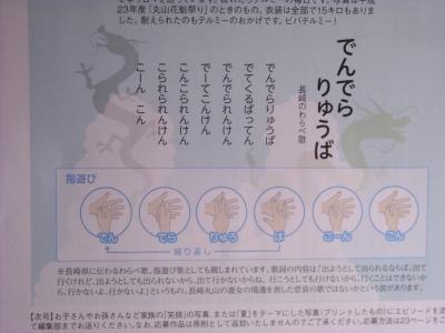 DSCN7908.jpg