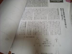 DSCN8142.jpg