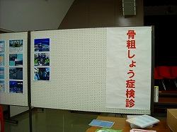 DSCN8401.jpg