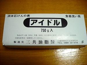 DSCN9022.jpg
