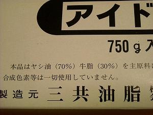 DSCN9023.jpg