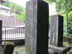 長太郎の墓