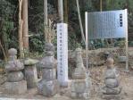 高山遠江守の墓