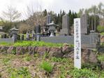 永井夫妻の墓