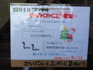 20121204112739133.jpg