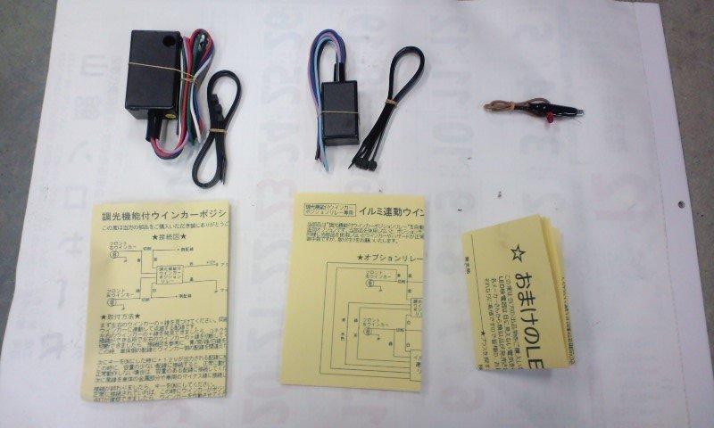 ZRX1100_yamashitasan49