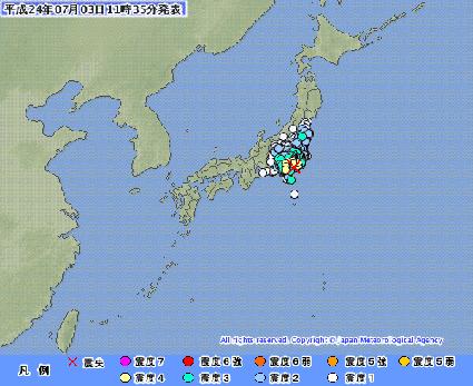 201207-5-6