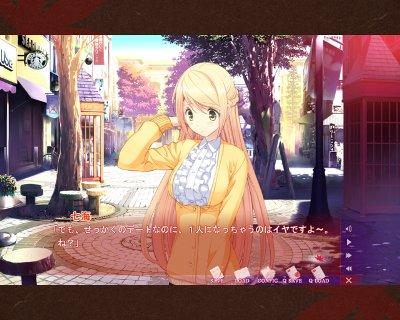 akizora_nanami01.jpg