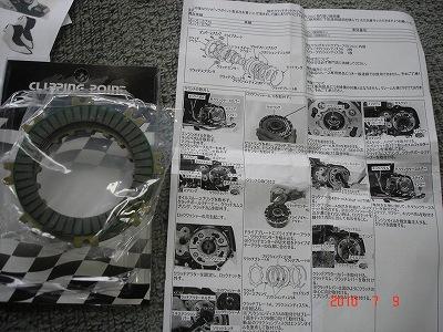 DSC09771.jpg