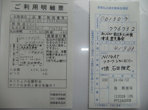 20120415-75.jpg