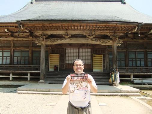 20120720-01長泉寺石塚祐堂さん
