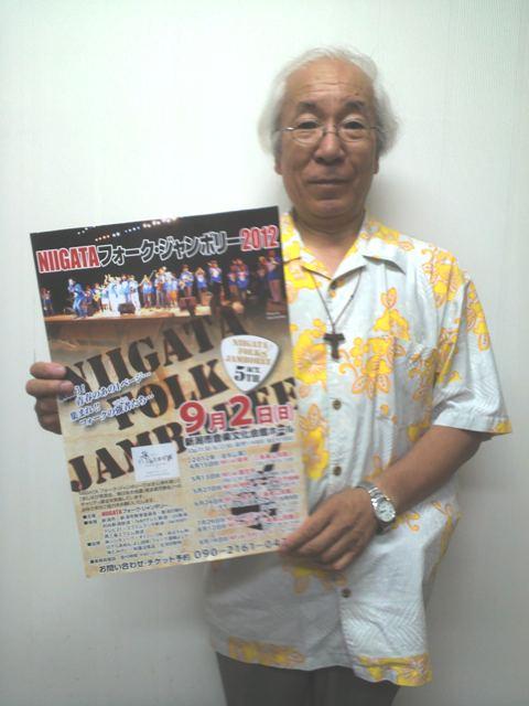 20120801高橋俊夫さん