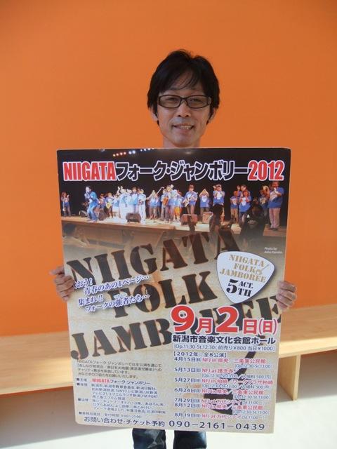 20120812-44ポスターの旅