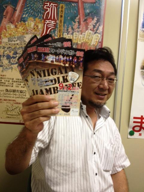 20120828小田島さん