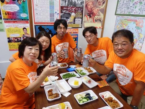 20120902-102オレンジ
