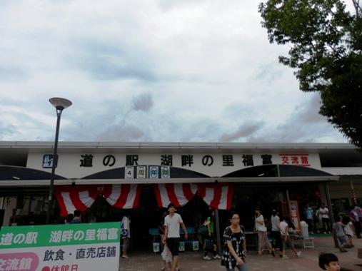 20120916-01-1.jpg