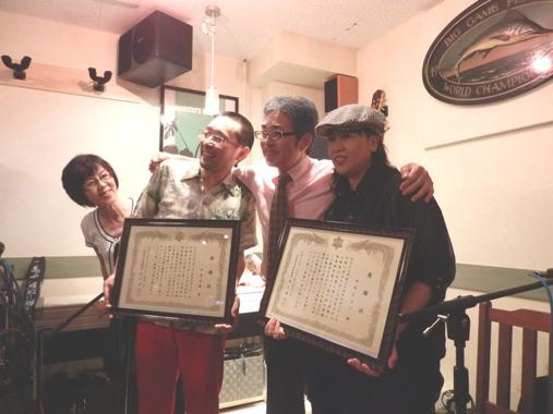 20120915-19感謝状