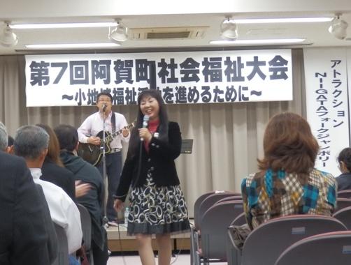 20121110-12.jpg