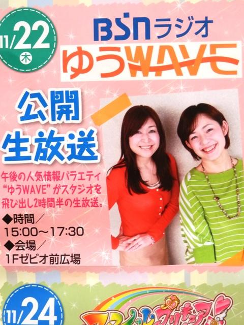 20121122-04.jpg