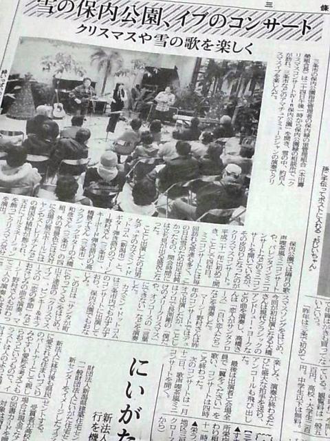 20121224-04.jpg