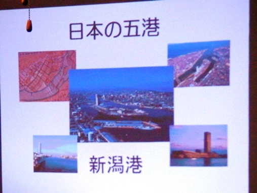 20130324-23-日本の五港