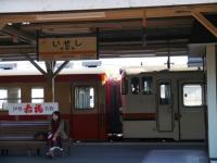 ise train2