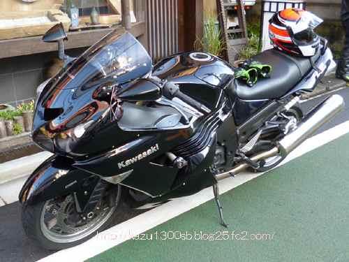 P1150700.jpg