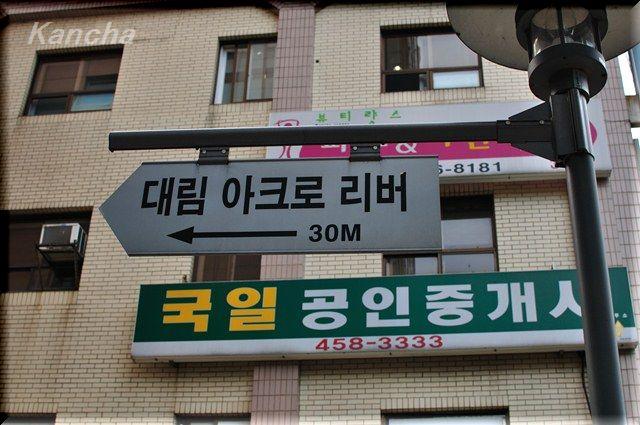 20110901kan3-1.jpg