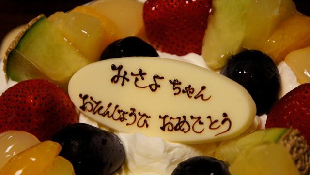 20110930ke-ki1.jpg