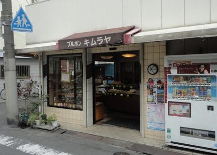 20111013burubon.jpg