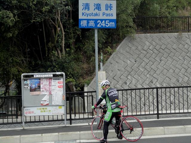 20111030kiyotaki.jpg