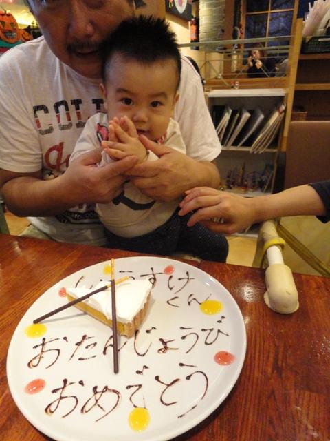 20111031syou1.jpg