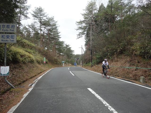 20111219wazuka.jpg