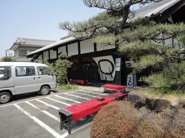 20120409kokkyou.jpg