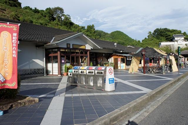 20120822kisiwada.jpg