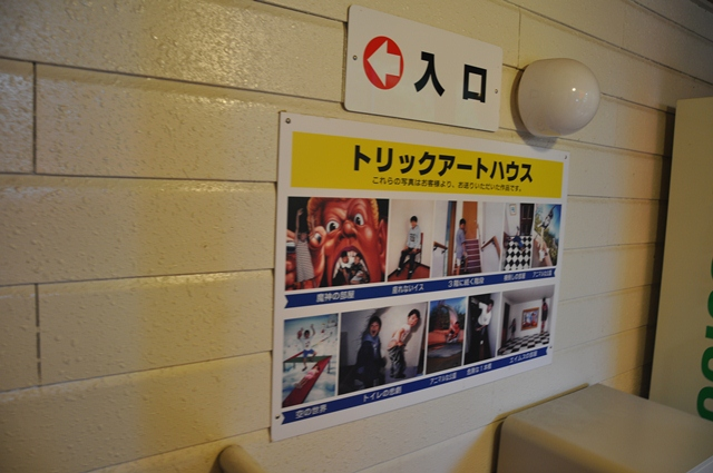 20120823toriku1.jpg