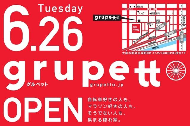 OPEN_8002012.jpg