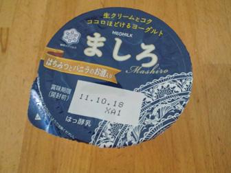 2011 10 11_8559