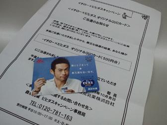 2011 10 28_8821