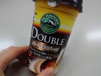 2011 11 15_8936