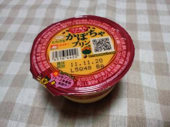 2011 11 15_9019
