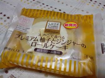 2011 12 08_9100