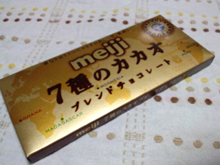2012 02 13_9602