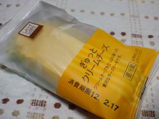 2012 02 28_0247