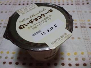 2012 02 28_0243