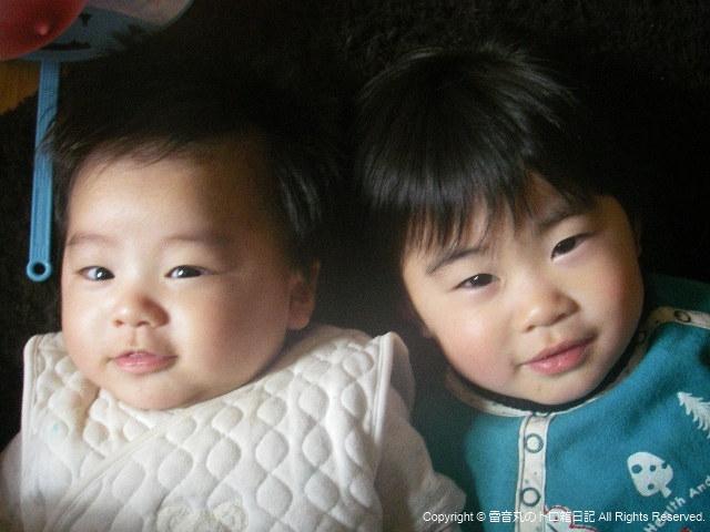 次女と息子