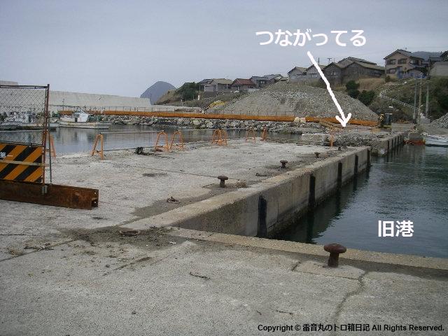 新しい港2