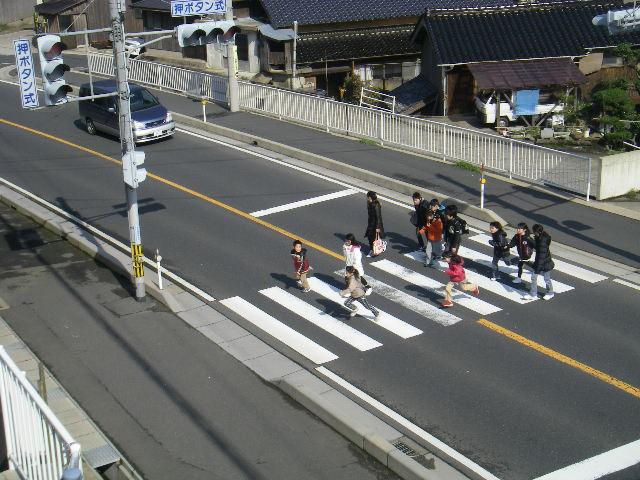 最後の横断歩道